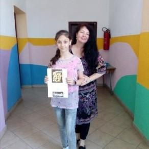 Драгана и Лана